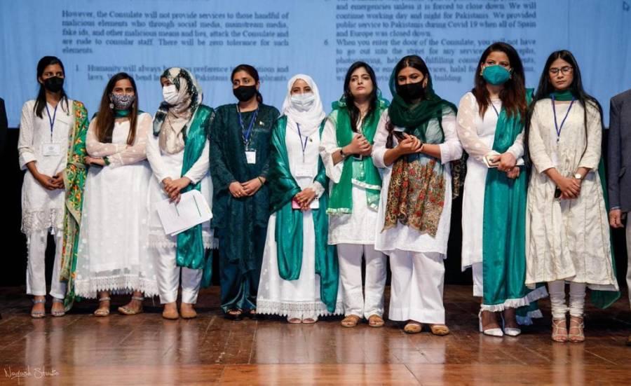 بارسلو نا قونصلیٹ میں یوم پاکستان کی التو ا شدہ تقریب کا انعقاد،پاکستان کا نام روشن کرنے والے افرادکو ایوارڈزسے نوازا گیا