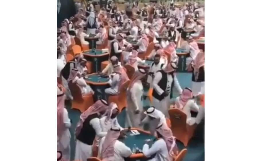 کیا یہ ویڈیو سعودی عرب میں جوا خانے کی ہے ؟ حقیقت سامنے آ گئی ، تمام پراپیگنڈے جھوٹ ثابت ہو گئے