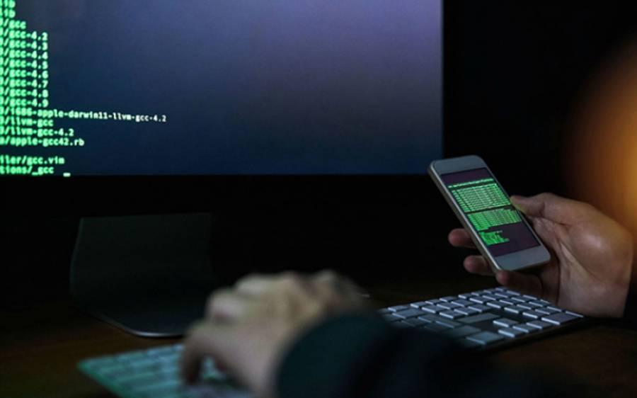 ایمنسٹی انٹرنیشنل کا جاسوسی کیلئے استعمال ہونے والی ٹیکنالوجی پرپابندی کا مطالبہ