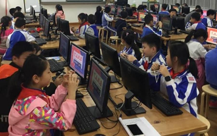 چین کا بڑا فیصلہ،ٹیوشن کے نام پرتعلیم فروشی کے منافع بخش دھندے پرپابندی