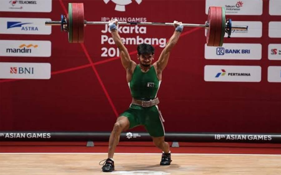 ٹوکیو اولمپکس میں پاکستانی ویٹ لفٹر نے اپنے ملک کا نام روشن کردیا