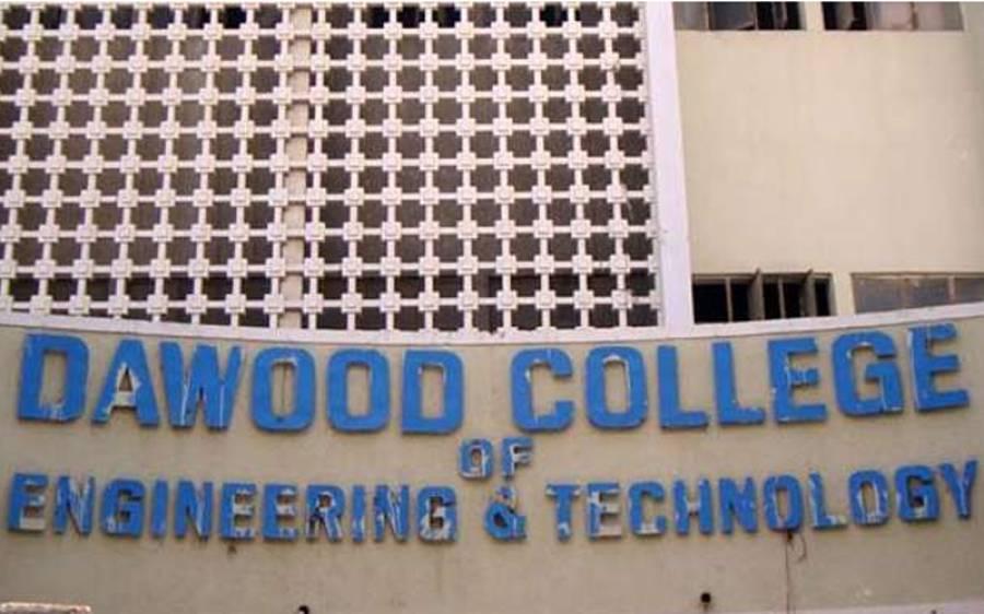 داؤد انجینئرنگ یونیورسٹی 31جولائی تک بند