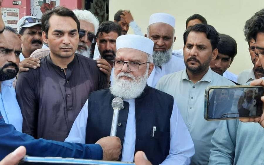 'عبدالرشید ترابی کا فیصلہ جماعت اسلامی کے لئے بڑا دھچکا ' لیاقت بلوچ کا اعتراف