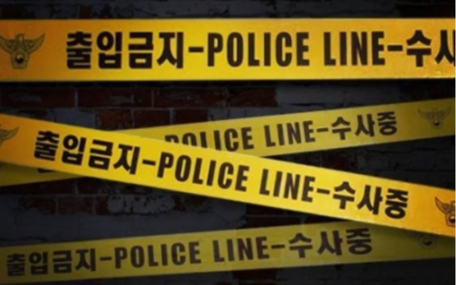 جنوبی کوریا کے شہر انچن میں ایک گھر سے دو بھائیوں کی لاشیں برآمد