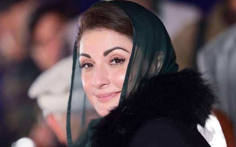 ' نتائج تسلیم کیے اور نہ کروں گی'مریم نواز شریف نے دبنگ اعلان کردیا