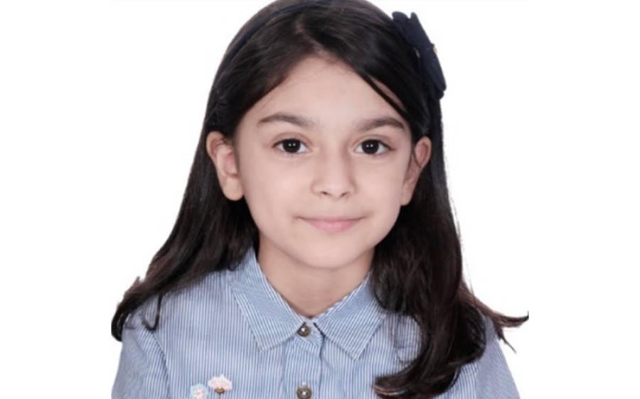 سعودی عرب میں مقیم پاکستانی بچی رووان جاوید نے آرٹیفیشل انٹیلیجنس سکیورٹی کیمرہ بنا لیا