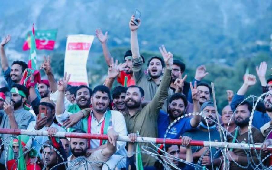 آزادکشمیر انتخابات، الیکشن کمیشن نے ایل اے 16 کے چار پولنگ سٹیشنز کا نتیجہ روک لیا