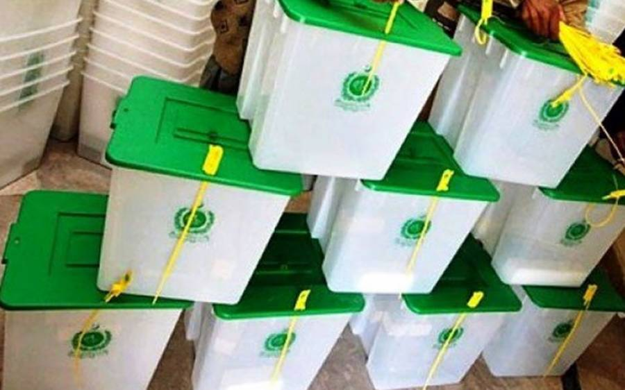 آزادکشمیرانتخابات،کس پارٹی نے کتنے ووٹ حاصل کیے؟ جانئے