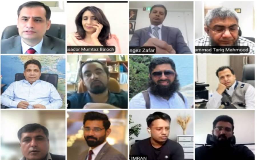 پاکستانی سفارتخانے کا جنوبی کوریا میں آن لائن سیشن کا انعقاد