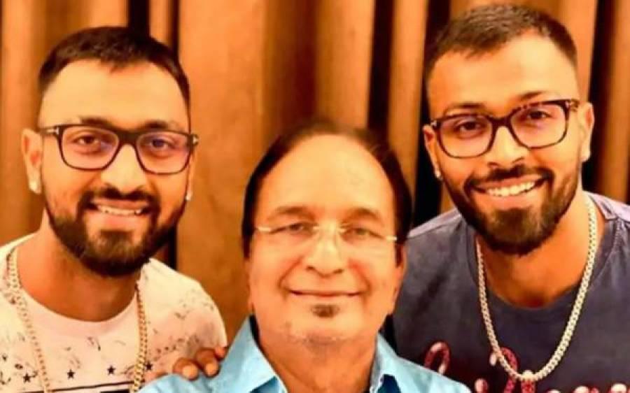 'بھارت کی مزید دو ٹیمیں بنا کر دنیا کا کوئی بھی ٹورنامنٹ جیت سکتے ہیں' ہردیک پانڈیا کا تکبرانہ بیان