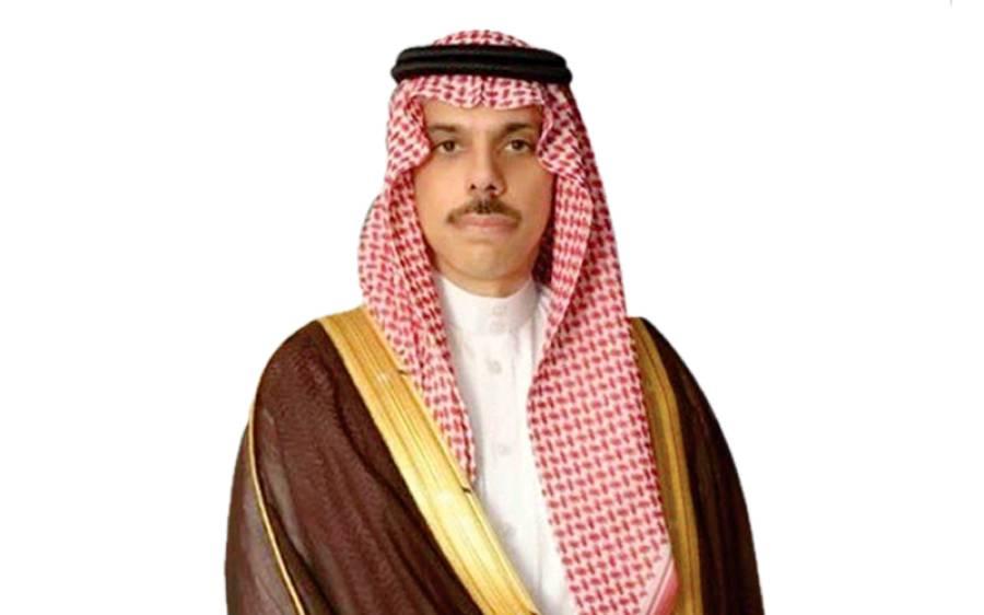 سعودی عرب کے وزیر خارجہ پرنس فیصل بن فرحان ایک روزہ دورے پر پاکستان پہنچ گئے