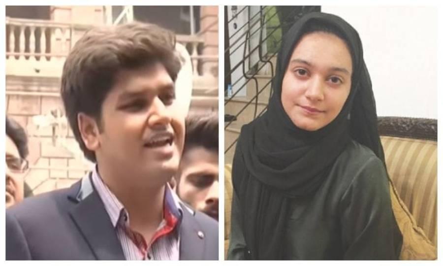 شاہ حسین کی ساڑھے تین سال بعد ہی جیل سے رہائی پر متاثرہ لڑکی خدیجہ صدیقی کا موقف بھی آ گیا