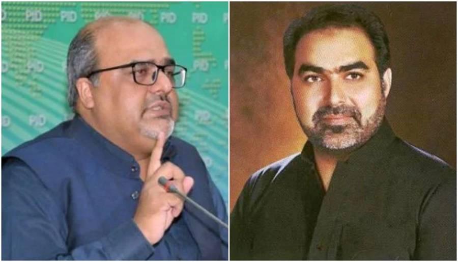 وزیراعظم عمران خان کے معاون شہزاد اکبر پر سنگین الزام ، پولیس نے تحریک انصاف کے رکن اسمبلی نذیر چوہان کو گرفتار کر لیا