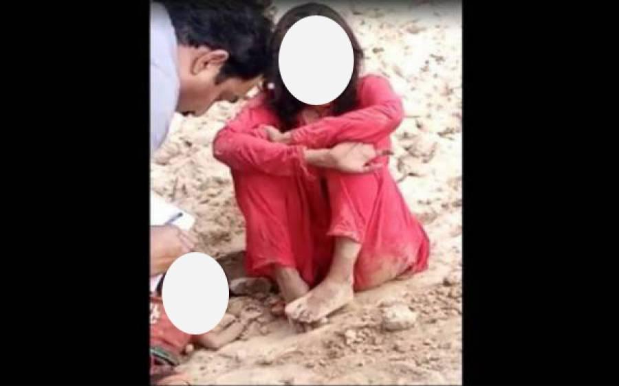 گدا گر خاتون سے زیادتی اور بچے کو ذبح کرنیوالے ملزم کو گرفتار کرلیا گیا