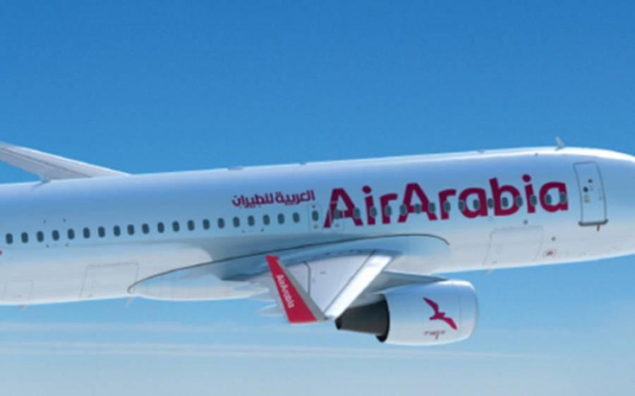 ایئر عربیہ کا پاکستان کے دو شہروں سے براہ راست پروازیں شروع کرنے کا اعلان