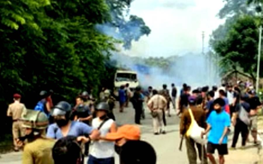 سویلین کے ساتھ جھڑپ میں بھارتی آسام پولیس کے 6 اہلکار ہلاک، 50 زخمی