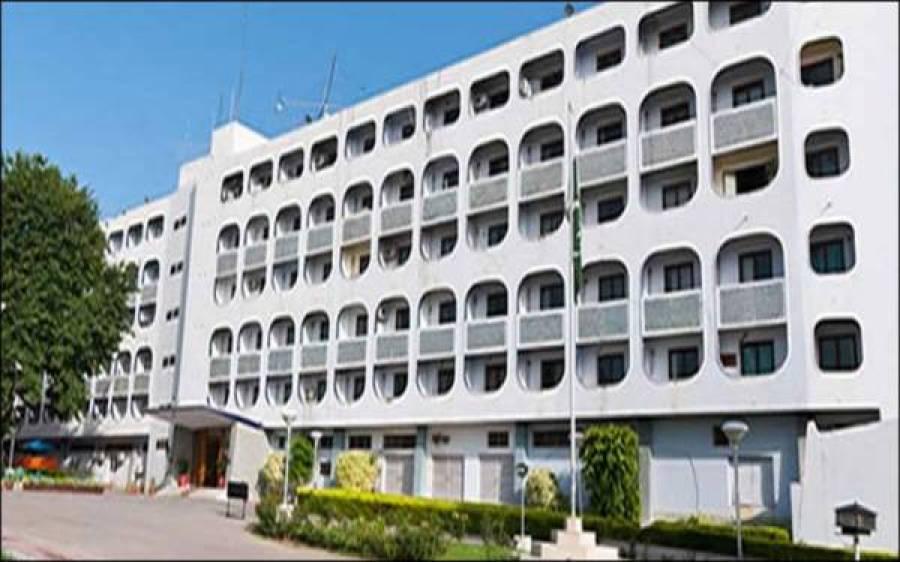 پاکستان کی عدلیہ سے متعلق امریکی محکمہ خارجہ کی رپورٹ پر دفتر خارجہ کا بھرپور رد عمل آگیا