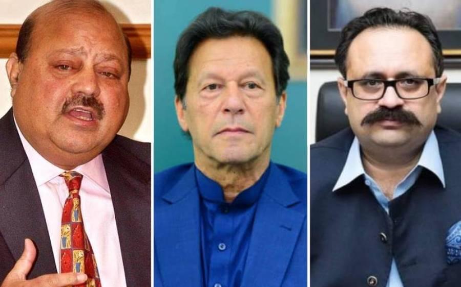 آزاد کشمیر کا وزیراعظم کون ہو گا ؟ بڑا فیصلہ ہو گیا