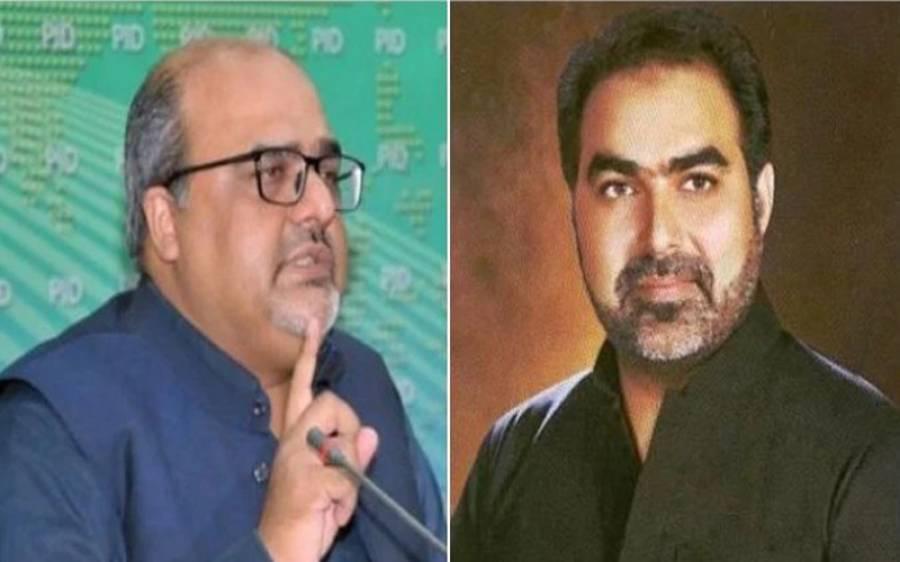 شہزاد اکبر کی جانب سے درج کرائے گئے مقدمے میں رکن اسمبلی نذیر چوہان کی چند گھنٹوں بعدضمانت منظور