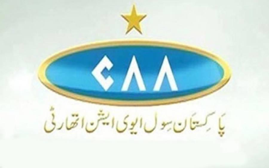 بیرون ملک سے آنے والے پاکستانی مسافروں کیلئے ہدایت نامہ جاری