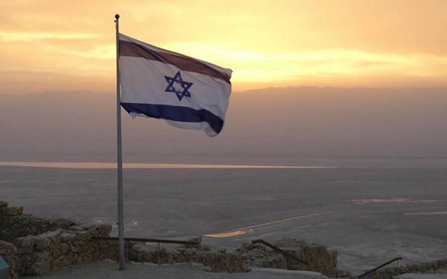 اسرائیل نے متحدہ عرب امارات کو زورد ار جھٹکا دیدیا، امیدوں پر پانی پھر گیا