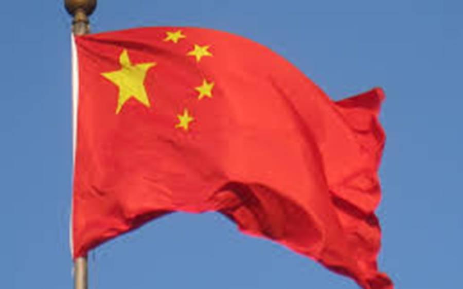 چین نے پاکستان کی 9کمپنیوں پر پابندی عائد کردی لیکن کیوں؟ پریشان کن وجہ بھی سامنے آگئی