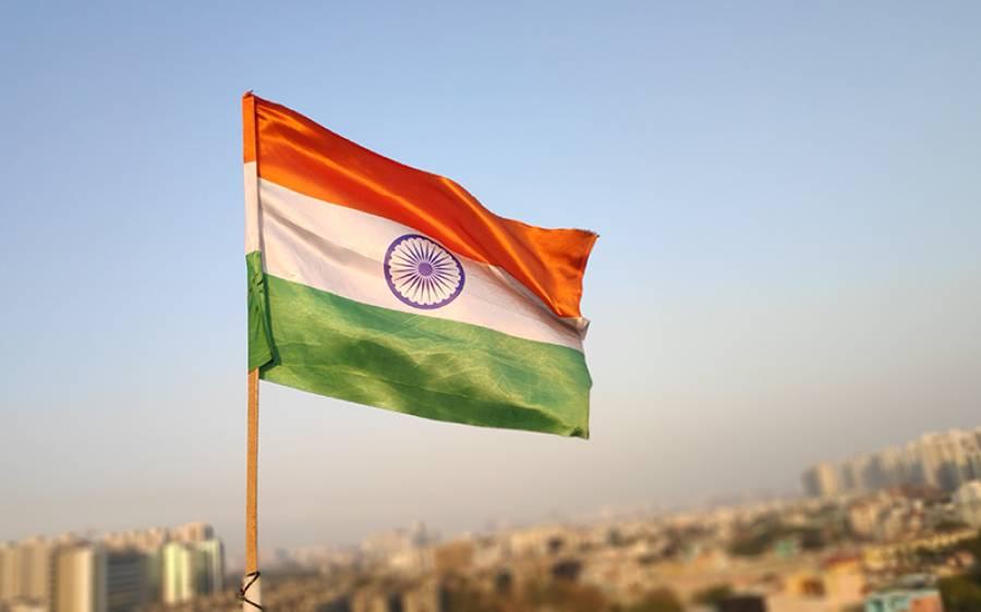 افغانستان کی صورتحال پر فکر مند ہونے کی بجائے بھارت کا پاکستان مخالف روایتی پراپیگنڈا، شرمناک دعویٰ ، افغان حکومت کو بھی رگڑ دیا