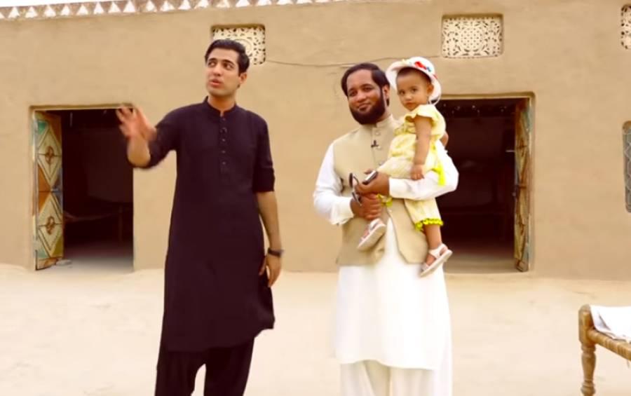 جس شخص کے گاﺅں میں بجلی اور پانی تک نہیں ، وہ ایک کمپنی کا مالک بن گیا ،اقرار الحسن نے کامیاب شخص حافظ احمد کی کہانی بتا کر نوجوانوں کو نئی امید دلا دی