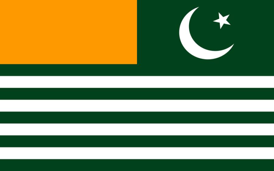 آزاد کشمیر میں نئی حکومت کا قیام، جماعت اسلامی کے اہم رہنما کو بڑی ذمہ دار ی ملنے کا امکان