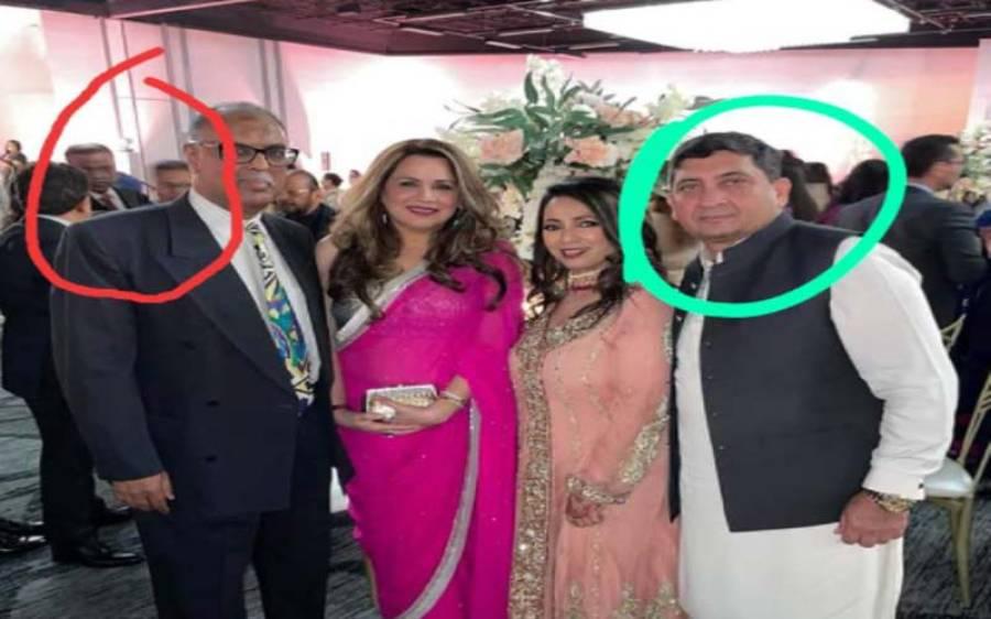 کرپشن کیسز میں اشتہاری ایم کیو ایم رہنما کی بیٹی کی شادی ، تقریب میں وزارت خارجہ کے اعلی افسران کی موجودگی نے سوالات اٹھا دئیے