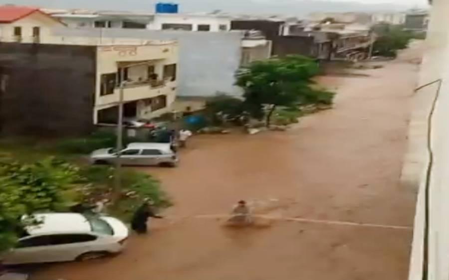 اسلام آباد میں سیلابی صورتحال ، شہریوں کو غیر ضروری نقل و حرکت سے روک دیا گیا
