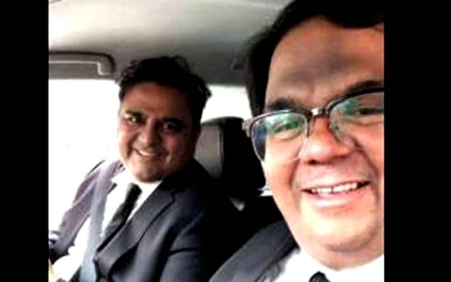 فواد چودھری کے چھوٹے بھائی فیصل چودھری اہم عہدے سے مستعفی ہو گئے