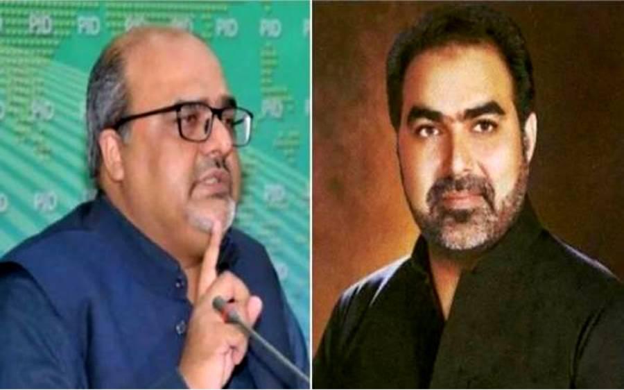 پاکستان تحریک انصاف کے ایم پی اے نذیر چوہان کی رہائی کیلئے روبکار جاری