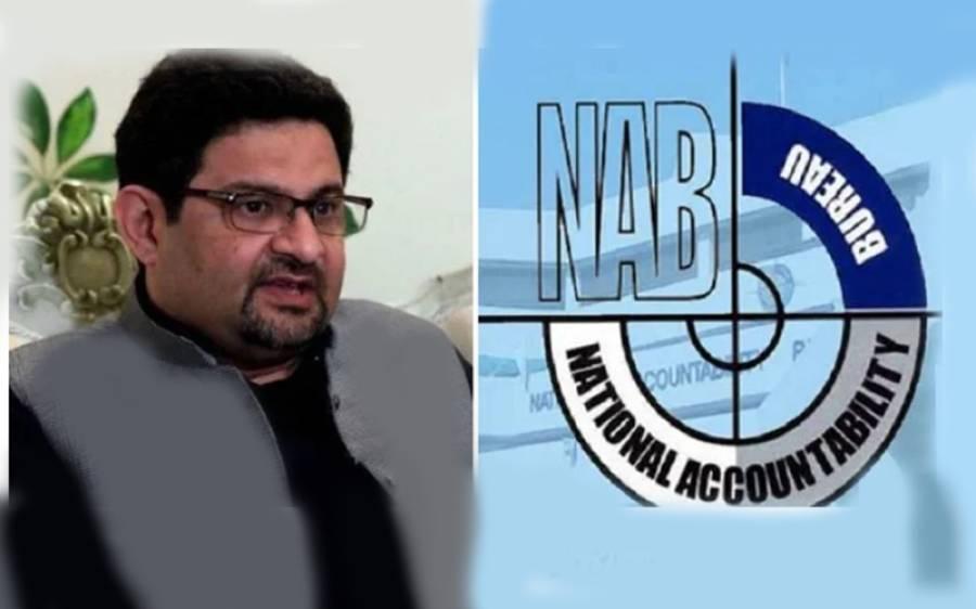 نیب اجلاس، مالم جبہ کیس کی تحقیقات بند ، مفتاح اسماعیل کیخلاف انکوائری کی منظوری