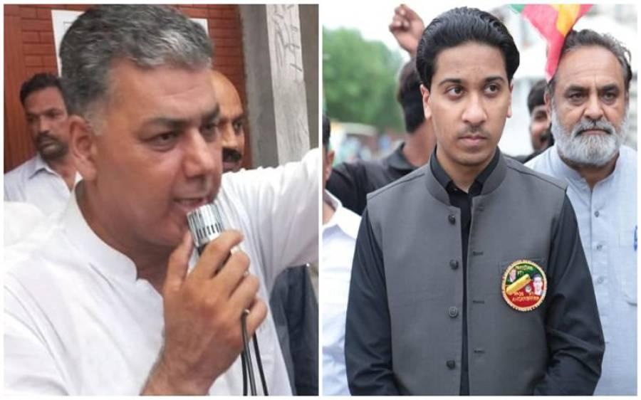 پی پی 38 سیالکوٹ ضمنی انتخاب،تحریک انصاف نے میدان مار لیا