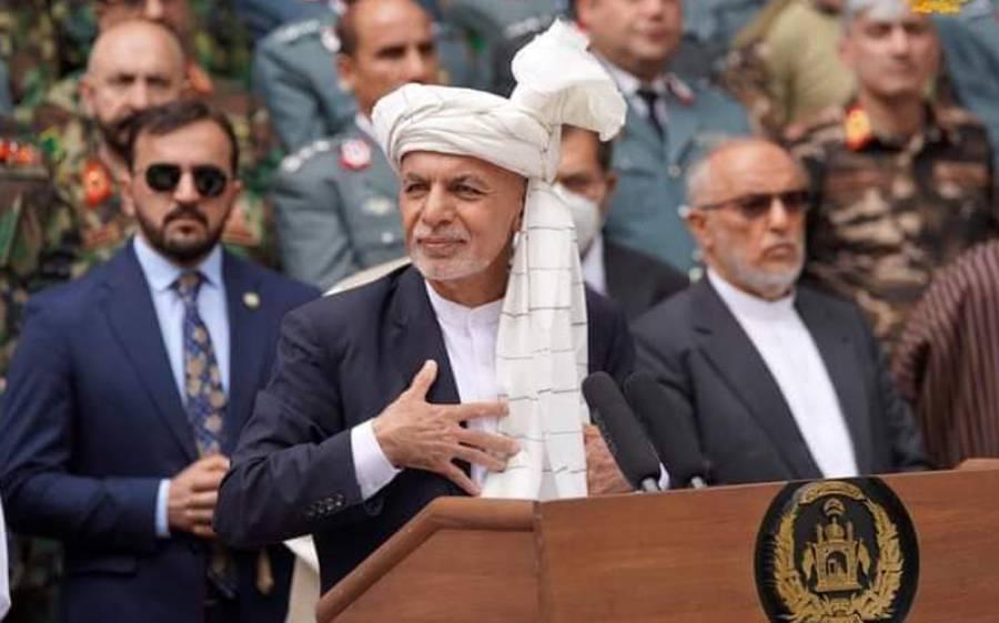 افغان صدر اشرف غنی نے طالبان کو براہ راست مذاکرات کی پیش کش کردی