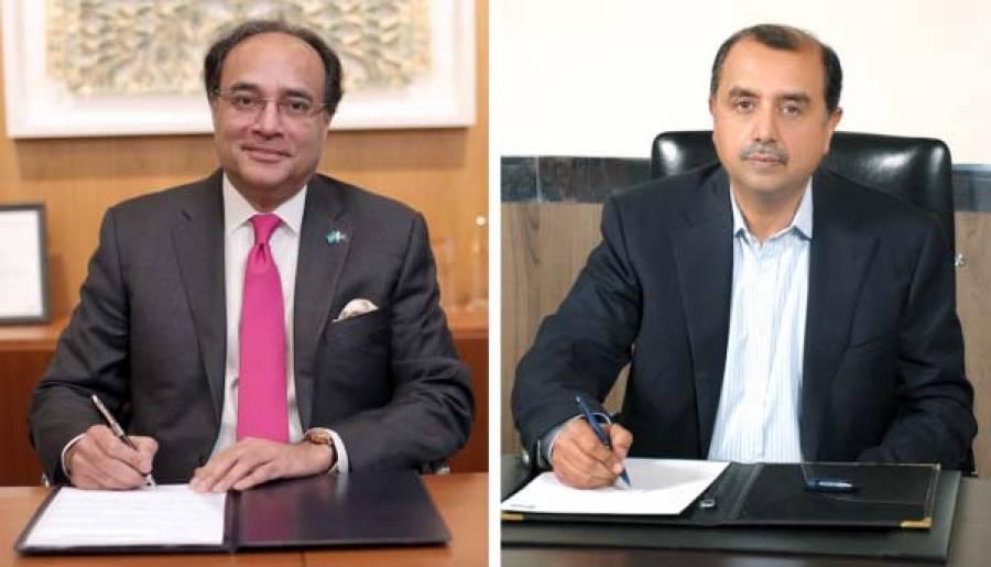 زرعی شعبے کی ترقی کے لیے حبیب بینک اور ایگرو ڈیجٹیل میں اہم معاہدہ طے پا گیا