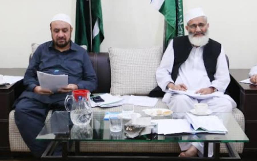' شفاف ا نتخابات کے لیےسیاسی جماعتیں یہ کام کریں ' سراج الحق نے تجویز پیش کردی