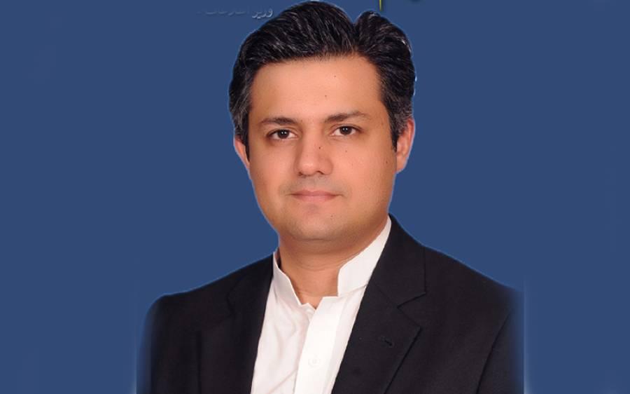 پاکستان مخالف بیان دینے والوں کو سیالکوٹ والوں نے بھی مسترد کر دیا، ضمنی الیکشن کی کامیابی پر حماد اظہرخوشی سے کھل اٹھے