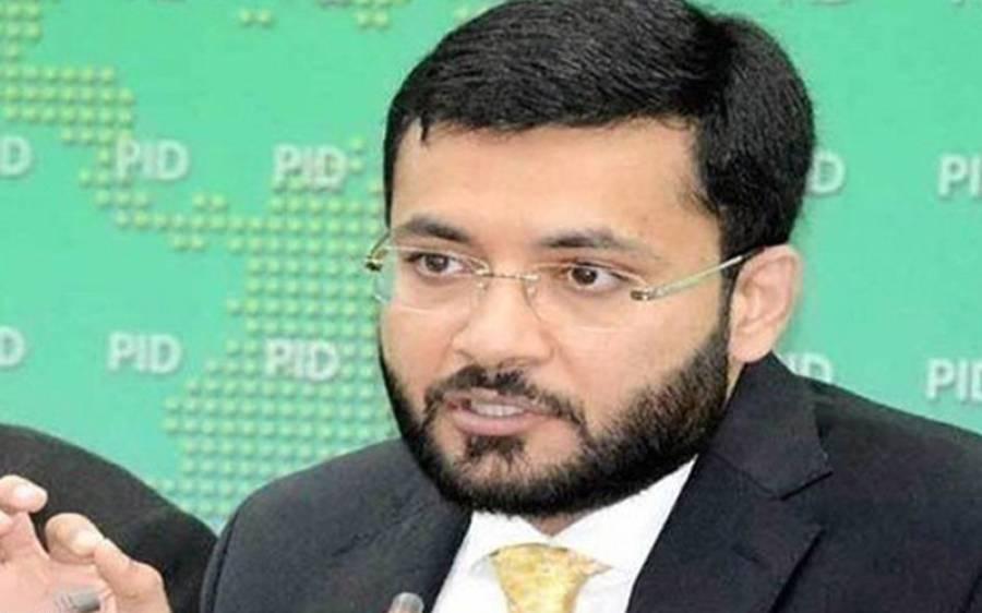 'کشمیر کے بعد سیالکوٹ نے بھی ن لیگ کا بیانیہ دفن کردیا '