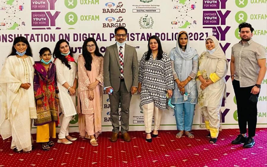 ڈیجیٹیل پاکستان پالیسی 2021 ، ماہرین کاحکمت عملی کی تشکیل کے ساتھ اس کے موثر نفاذپر زور