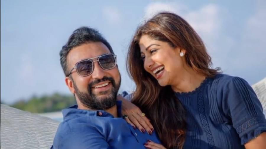 راج کندرا پر فحش فلمیں بنانے کا الزام ، اداکارہ شلپا شیٹھی کے دوست نظریں چرانے لگے ، ان کا کوئی ساتھ کیوں نہیں دے رہا ؟ حیران کن انکشاف