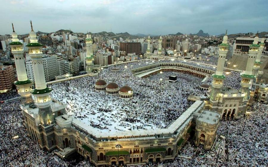 مسجد حرام میں توسیعی منصوبے کے'فیز 3' کا آغازہوگیا