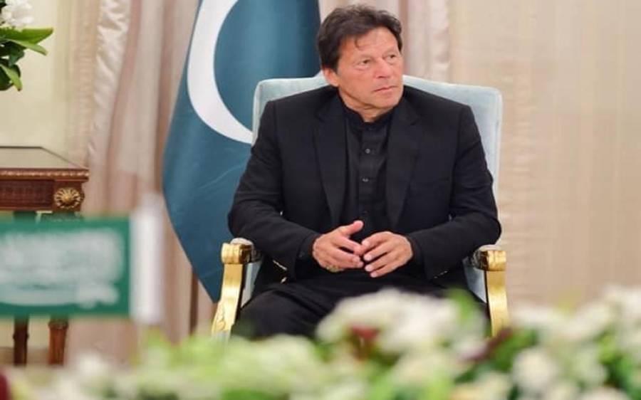 الیکشن کمیشن نے وزیر اعظم عمران خان کو شوکاز نوٹس جاری کر دیا