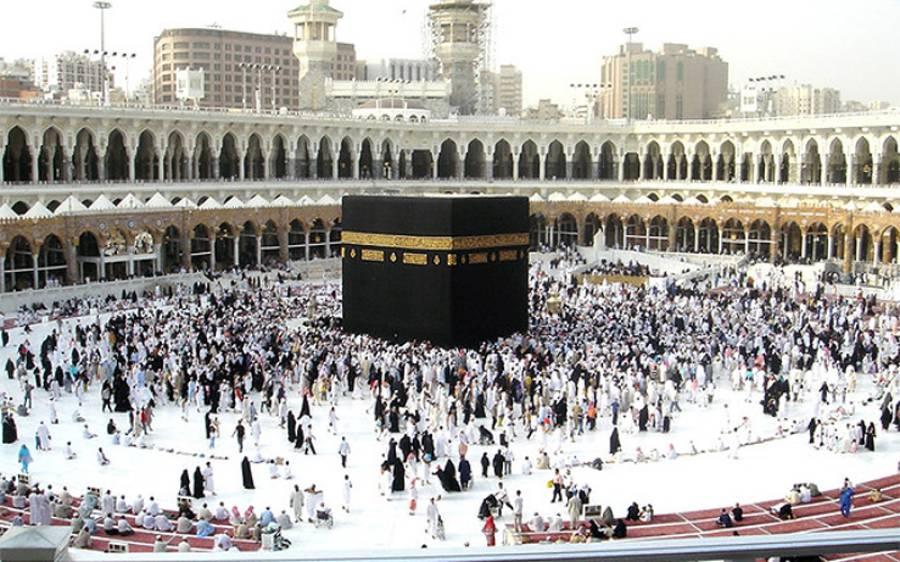 مسلمانوں کیلئے بڑی خوشخبری ،سعودی عرب نے بیت اللہ کو عمرہ زیارت کیلئے کب سے کھولنے کا فیصلہ کر لیا ؟ جانئے