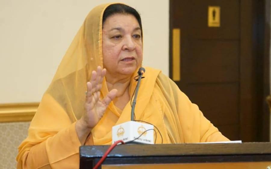 پنجاب ہیلتھ فاؤنڈیشن کا اجلاس ، ڈاکٹر یاسمین راشد نے ڈاکٹروں اور طبی عملے کو بڑی خوشخبری سنا دی