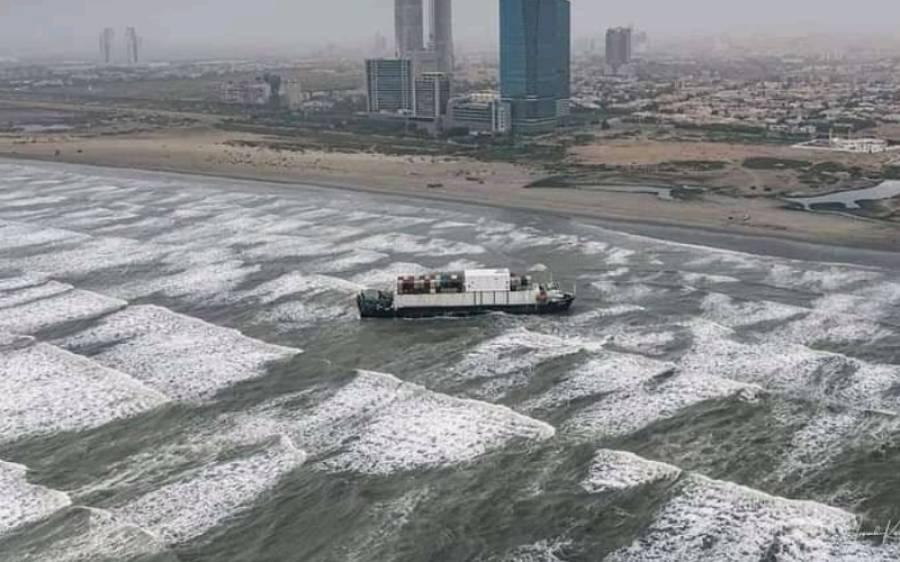 کراچی میں پھنسے بحری جہاز کو نکالنے آنے والا ٹگ بھی خراب ہوگیا، اب یہ کہاں کھڑا ہے؟ نئی خبرآگئی