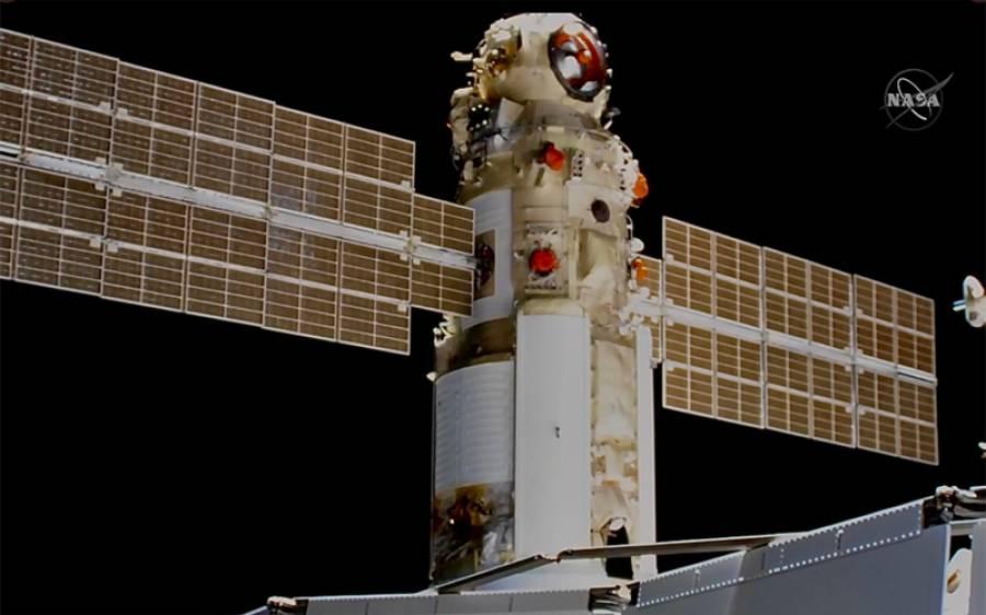 روسی خلائی جہاز کا راکٹ چلنے سے انٹر نیشنل سپیس سٹیشن بڑی تباہی سے بال بال بچ گیا