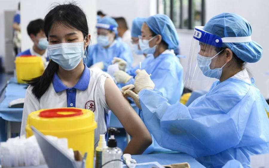 دنیابھر میں کتنے افراد کو کورونا ویکسین لگ چکی ہے ؟جواب جان کر آپ بھی سوچ میں پڑ جائیں