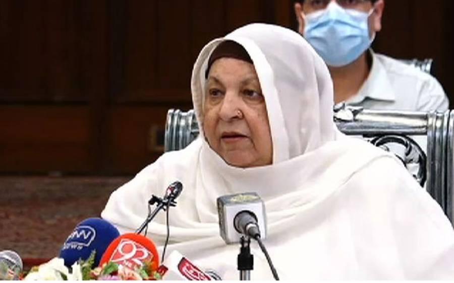 پنجاب میں غیرقانونی اور غیررجسٹرڈ بلڈ بنک ، ڈاکٹریاسمین راشد نے خبر دارکردیا